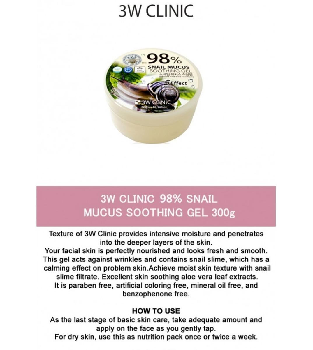 98% Snail Mucus Soothing Gel 300ml