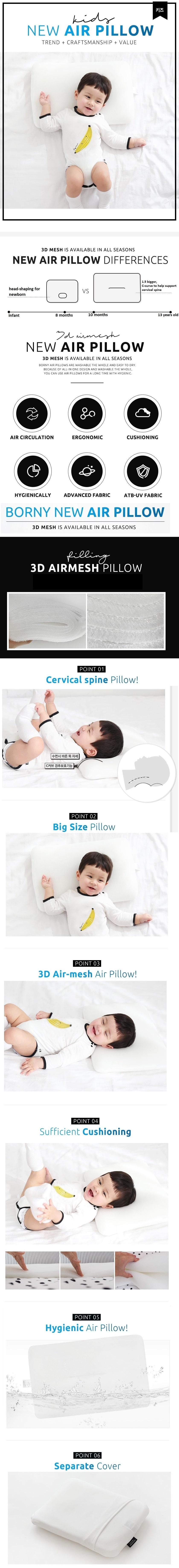 New Air Pillow - Junior