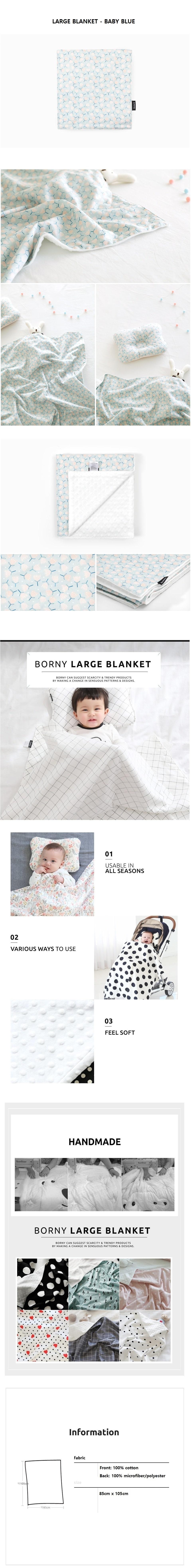 Large Blanket - Baby Blue