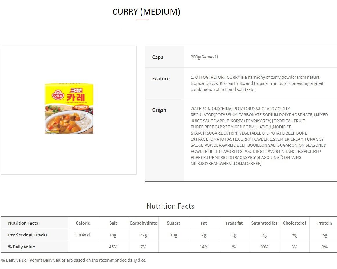 3Mins Curry (Medium) 200g