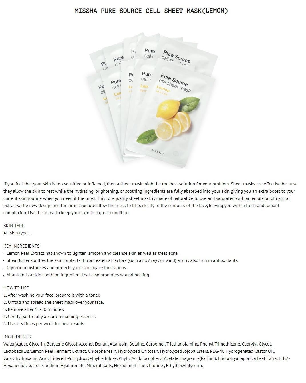 Pure Source Cell Sheet Mask 10ea - Lemon